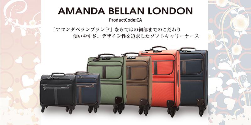 d072483127 100万人以上のお客様の声を活かして開発した、オリジナルスーツケースの制作・販売